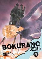 Bokurano: Ours, Vol. 4 142153391X Book Cover