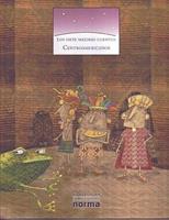 Los Siete Mjores Cuentos Centroamericanos/ The Seven Best Central American Tales 9580485003 Book Cover