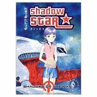 Shadow Star Vol. 3: Shadows of the Past (Shadow Star) 1569717435 Book Cover