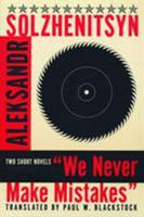 We Never Make Mistakes: Two Short Novels 0393005984 Book Cover