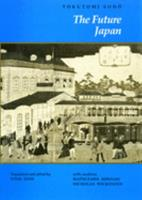 The Future Japan 0888641494 Book Cover