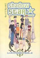 Naru Taru 2 1569717400 Book Cover
