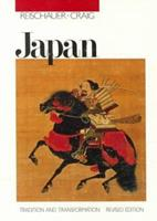 Japan: Tradition and Transformation 0395496969 Book Cover