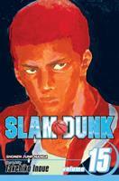 Slam Dunk, Volume 15 1421533227 Book Cover