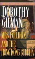 Mrs. Pollifax and the Hong Kong Buddha 0449209830 Book Cover