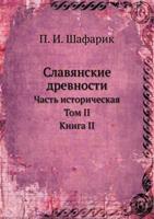 :  .  II.  II 5458086775 Book Cover
