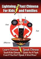 Lightning-Fast Chinese for Kids and Families: Learn Chinese, Speak Chinese, Teach Kids Chinese - Quick As A Flash, Even If You Don't Speak A Word Now! 1470138824 Book Cover