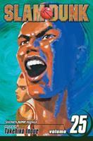 Slam Dunk 25 1421533324 Book Cover