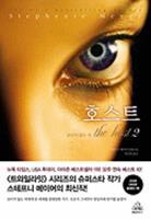 2 892553147X Book Cover