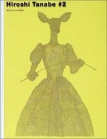HIROSHI TANABE#2―田辺ヒロシ作品集 4766114116 Book Cover