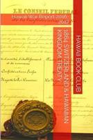 1864 Switzerland & the Hawaiian Kingdom Treaty: Hawaii War Report 2016-2017 1534703403 Book Cover