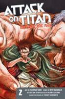 Attack on Titan: Before the Fall Vol. 2 1612629121 Book Cover