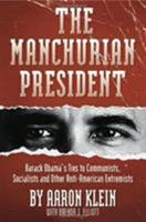 The Manchurian President