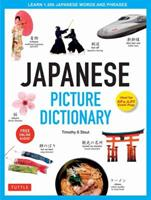 Japanese Picture Dictionary: Learn 1500 Key Japanese Words and Phrases [Ideal for JLPT  AP Exam Prep; Includes Online Audio]