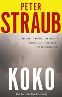 Koko 0525246606 Book Cover