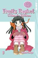 Fruits Basket Ultimate Edition Volume 3 1427807302 Book Cover