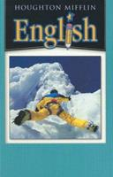 English: Level 8 0618310053 Book Cover