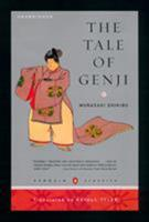 The Tale of Genji (2 Volumes)