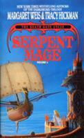 Serpent Mage 0553561405 Book Cover