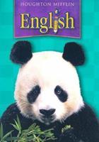 Houghton Mifflin English: Level 1 0618309969 Book Cover