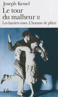 Les Lauriers roses / L'Homme de plâtre 2070404366 Book Cover