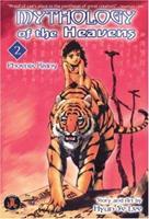 Mythology of the Heavens 2: Phoenix Rising 1586649477 Book Cover