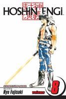 Hoshin Engi, Vol. 8 1421516292 Book Cover