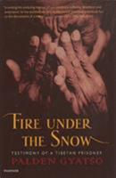 The Autobiography of a Tibetan Monk 1860461166 Book Cover
