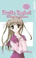 Fruits Basket Ultimate Edition 1427806896 Book Cover