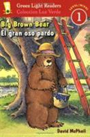 Big Brown Bear 0152019995 Book Cover
