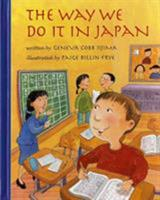 The Way We Do It in Japan 0807578223 Book Cover