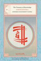 The Treasury of Knowledge, Book 6, Part 4: Systems of Buddhist Tantra (The Treasury of Knowledge) 155939210X Book Cover