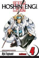 Hoshin Engi Vol. 4 142151365X Book Cover