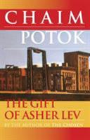 The Gift of Asher Lev 044921978X Book Cover