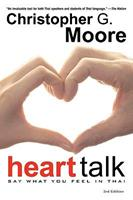 Heart Talk 9748957284 Book Cover