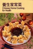 Chinese Home Cooking for Health 0941676757 Book Cover