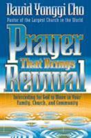 Prayer That Brings Revival 0884195805 Book Cover