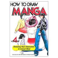How To Draw Manga Volume 4: Casual Wear (How to Draw Manga) 4889960465 Book Cover