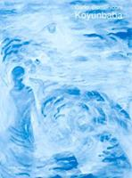 Carlo Domeniconi: Koyunbaba (Edition Margaux) 0786663022 Book Cover