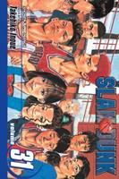 Slam Dunk 31 1421533383 Book Cover