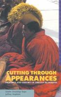 Cutting Through Appearances 0937938815 Book Cover
