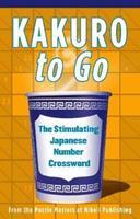 KAKURO To Go 080271546X Book Cover