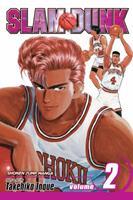 Slam Dunk, Volume 2 1421519844 Book Cover