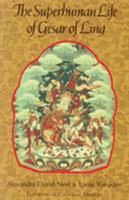 The Superhuman Life of Gesar of Ling 1570626227 Book Cover
