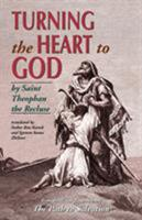 Turning the Heart to God 1888212225 Book Cover