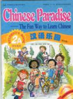 Chinese Paradise-The Fun Way to Learn Chinese (Student's book 2A) (v. 2A) 7561914431 Book Cover
