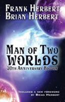 Man of Two Worlds 0441518575 Book Cover
