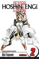 Hoshin Engi Vol 2 1421513633 Book Cover