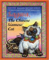 Sagwa, The Chinese Siamese Cat 0027888355 Book Cover