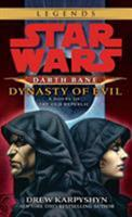 Dynasty of Evil 0345511565 Book Cover